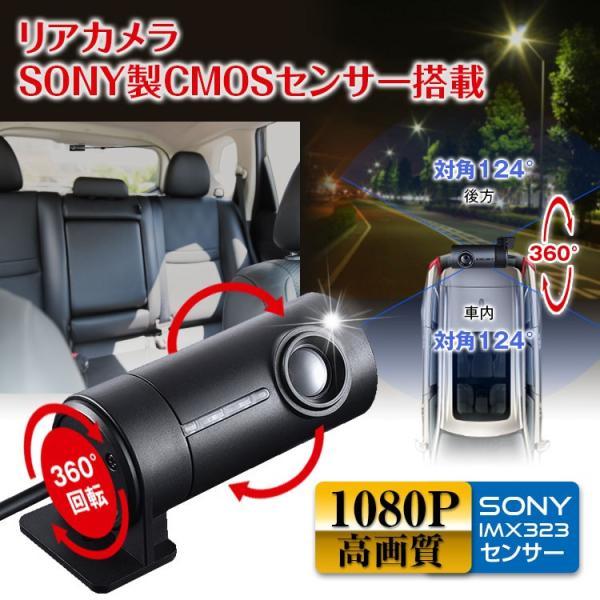 ドライブレコーダー 前後 2カメラ 超高画質 WDR 2160P GPS 400万画素 FullHD 同時録画 LED信号機対応 バックカメラ|f-innovation|09