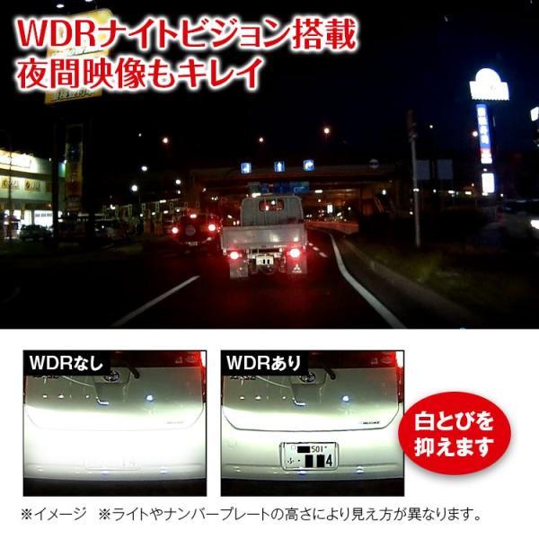 ドライブレコーダー 前後 2カメラ 超高画質 WDR 2160P GPS 400万画素 FullHD 同時録画 LED信号機対応 バックカメラ|f-innovation|10