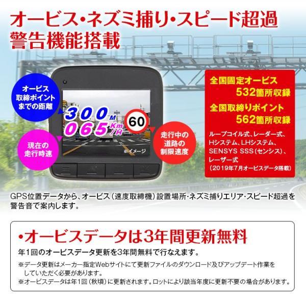 ドライブレコーダー ドラレコ フルHD Full HD 小型 2.3インチ液晶 常時録画 衝撃録画 12V 24V GPS マップ連動 LED信号対応 エンジン連動|f-innovation|03