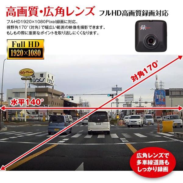 ドライブレコーダー ドラレコ フルHD Full HD 小型 2.3インチ液晶 常時録画 衝撃録画 12V 24V GPS マップ連動 LED信号対応 エンジン連動|f-innovation|04