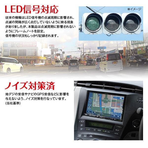 ドライブレコーダー ドラレコ フルHD Full HD 小型 2.3インチ液晶 常時録画 衝撃録画 12V 24V GPS マップ連動 LED信号対応 エンジン連動|f-innovation|07