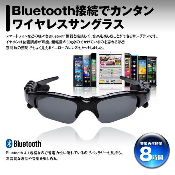 定形外送料無料 Bluetooth サングラス イヤホン スポーツ 音楽 ジョギング ウォーキング ブルートゥース イヤホン付き ヘッドセット ワイヤレス iphone Android|f-innovation|02