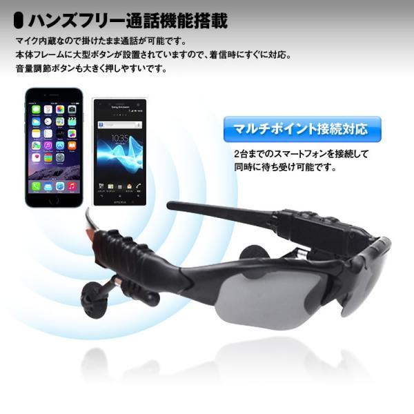 定形外送料無料 Bluetooth サングラス イヤホン スポーツ 音楽 ジョギング ウォーキング ブルートゥース イヤホン付き ヘッドセット ワイヤレス iphone Android|f-innovation|04