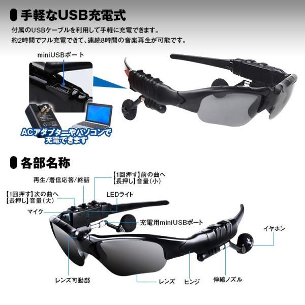 定形外送料無料 Bluetooth サングラス イヤホン スポーツ 音楽 ジョギング ウォーキング ブルートゥース イヤホン付き ヘッドセット ワイヤレス iphone Android|f-innovation|06