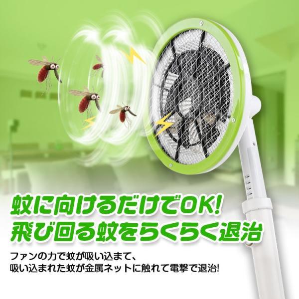 蚊取りスティック 電撃殺虫器 タタキ型 無煙 電気蚊取り USB充電式  ファンで吸い込み 吸引&電撃で退治!|f-innovation|02