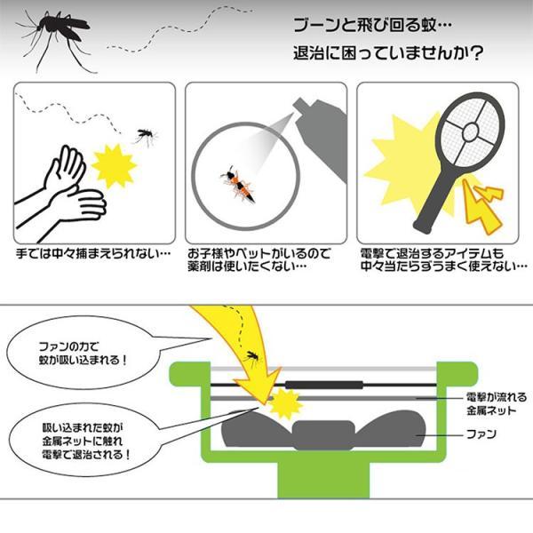 蚊取りスティック 電撃殺虫器 タタキ型 無煙 電気蚊取り USB充電式  ファンで吸い込み 吸引&電撃で退治!|f-innovation|03