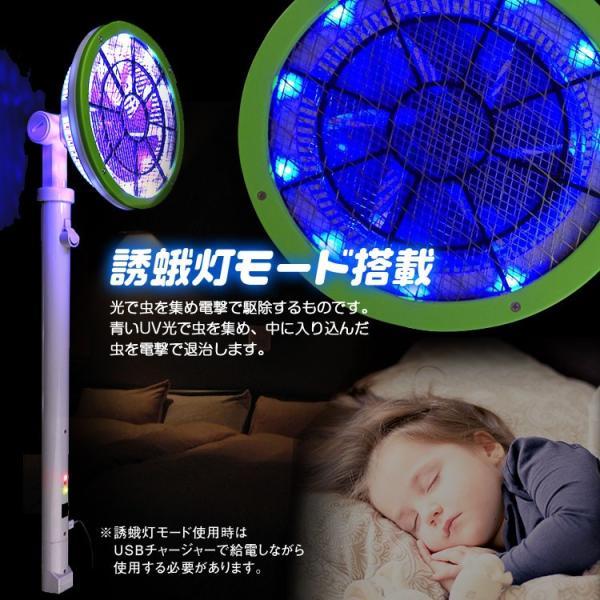 蚊取りスティック 電撃殺虫器 タタキ型 無煙 電気蚊取り USB充電式  ファンで吸い込み 吸引&電撃で退治!|f-innovation|04