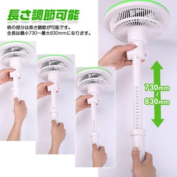 蚊取りスティック 電撃殺虫器 タタキ型 無煙 電気蚊取り USB充電式  ファンで吸い込み 吸引&電撃で退治!|f-innovation|05