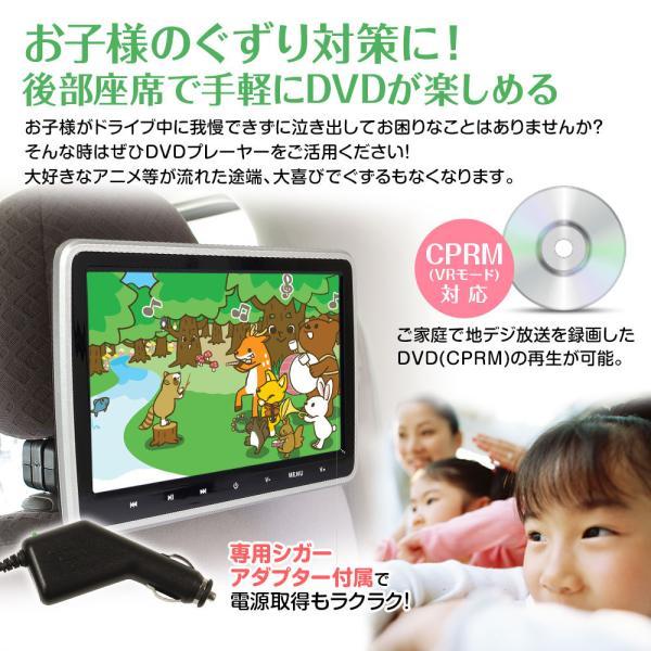 DVDプレーヤー 10.1インチ ポータブル 車載 家庭用 ACアダプター リアモニター ヘッドレスト HDMI iPhone スマートフォン CPRM CD SD|f-innovation|02