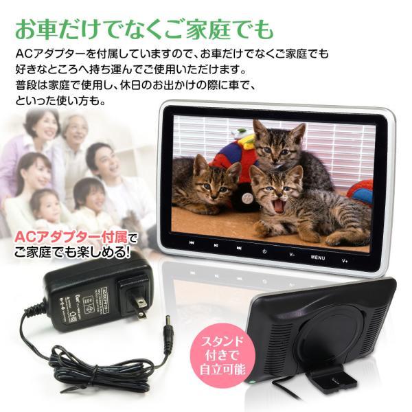 DVDプレーヤー 10.1インチ ポータブル 車載 家庭用 ACアダプター リアモニター ヘッドレスト HDMI iPhone スマートフォン CPRM CD SD|f-innovation|03