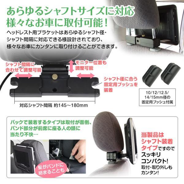 DVDプレーヤー 10.1インチ ポータブル 車載 家庭用 ACアダプター リアモニター ヘッドレスト HDMI iPhone スマートフォン CPRM CD SD|f-innovation|04