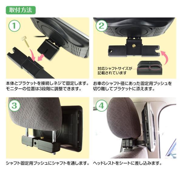 DVDプレーヤー 10.1インチ ポータブル 車載 家庭用 ACアダプター リアモニター ヘッドレスト HDMI iPhone スマートフォン CPRM CD SD|f-innovation|06