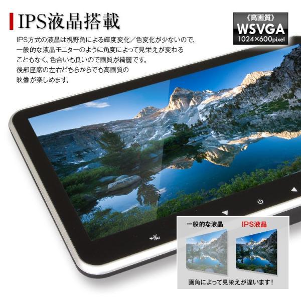 リアモニター 10.1インチ ヘッドレスト モニター メディアプレーヤー 車載 後部座席 プレーヤー HDMI USB microSD マルチメディア 外部入力 IPS|f-innovation|02
