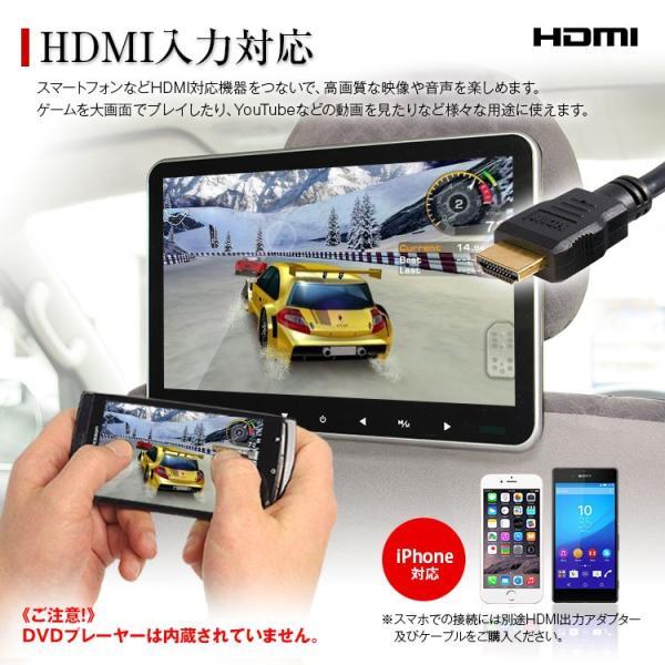 リアモニター 10.1インチ ヘッドレスト モニター メディアプレーヤー 車載 後部座席 プレーヤー HDMI USB microSD マルチメディア 外部入力 IPS|f-innovation|03