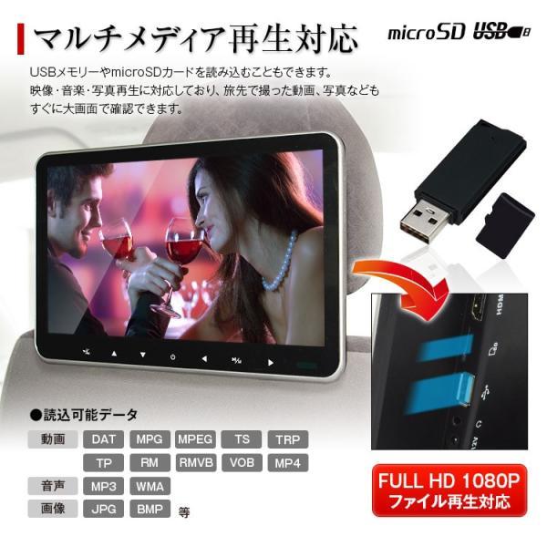 リアモニター 10.1インチ ヘッドレスト モニター メディアプレーヤー 車載 後部座席 プレーヤー HDMI USB microSD マルチメディア 外部入力 IPS|f-innovation|04