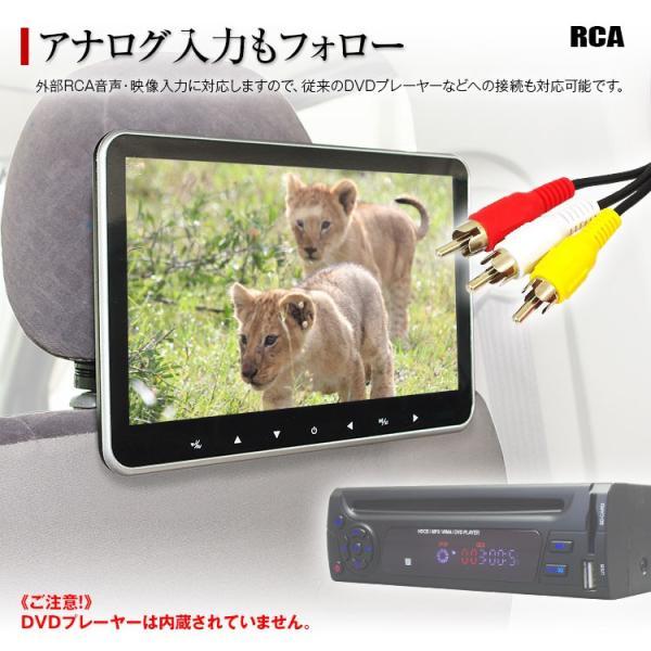 リアモニター 10.1インチ ヘッドレスト モニター メディアプレーヤー 車載 後部座席 プレーヤー HDMI USB microSD マルチメディア 外部入力 IPS|f-innovation|05