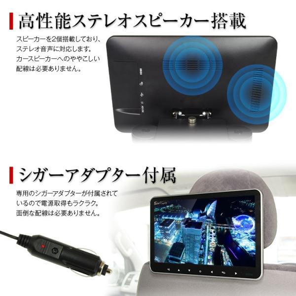 リアモニター 10.1インチ ヘッドレスト モニター メディアプレーヤー 車載 後部座席 プレーヤー HDMI USB microSD マルチメディア 外部入力 IPS|f-innovation|06