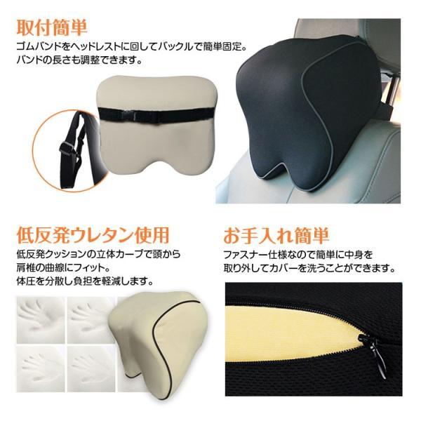 ネックパッド 車 クッション 低反発 ウレタン ネックピロー ドライブ 旅行 運転 頚椎サポート 枕|f-innovation|03