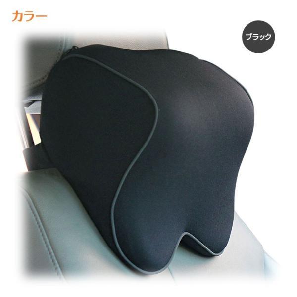 ネックパッド 車 クッション 低反発 ウレタン ネックピロー ドライブ 旅行 運転 頚椎サポート 枕|f-innovation|05