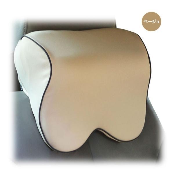 ネックパッド 車 クッション 低反発 ウレタン ネックピロー ドライブ 旅行 運転 頚椎サポート 枕|f-innovation|06