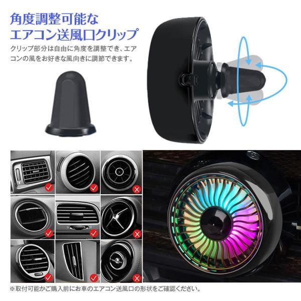 定形外送料無料 サーキュレーター 車用 扇風機 車載 USB扇風機 車用ファン USBファン 小型 USB エアコン 卓上 LEDライト LED|f-innovation|03