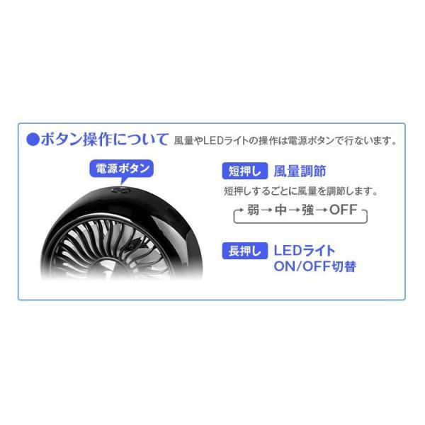 定形外送料無料 サーキュレーター 車用 扇風機 車載 USB扇風機 車用ファン USBファン 小型 USB エアコン 卓上 LEDライト LED|f-innovation|06