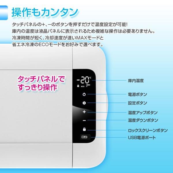 冷凍冷蔵庫 車載 家庭両用 車載冷蔵庫 ミニ冷蔵庫 小型冷蔵庫 仕切り式 スマート・フォン 冷蔵 冷凍 18L -20℃ 20℃ f-innovation 04