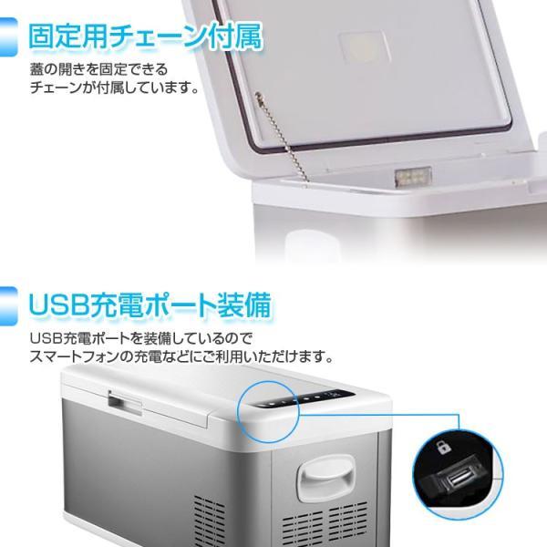 冷凍冷蔵庫 車載 家庭両用 車載冷蔵庫 ミニ冷蔵庫 小型冷蔵庫 仕切り式 スマート・フォン 冷蔵 冷凍 18L -20℃ 20℃ f-innovation 08