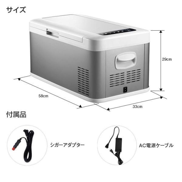 冷凍冷蔵庫 車載 家庭両用 車載冷蔵庫 ミニ冷蔵庫 小型冷蔵庫 仕切り式 スマート・フォン 冷蔵 冷凍 18L -20℃ 20℃ f-innovation 09