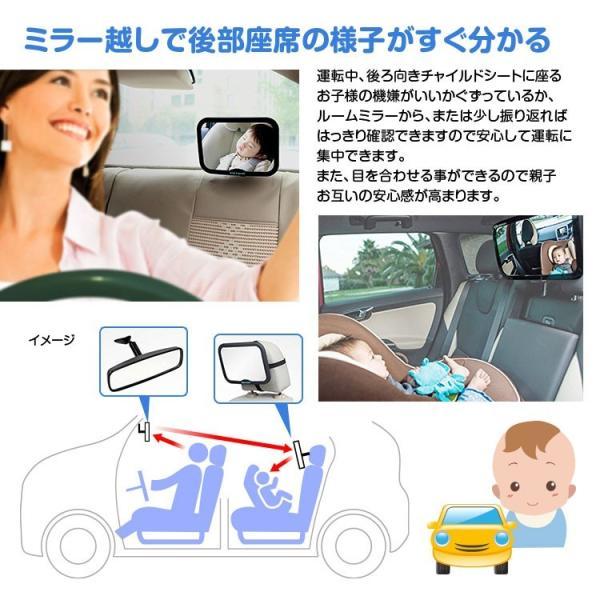 ベビーミラー インサイトミラー 曲面鏡 車載 後部座席 チャイルドシート ベビーシート 子ども 赤ちゃん|f-innovation|02