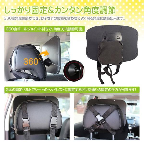送料無料 6LED ベビーミラー 車用 ライト インサイトミラー ルームミラー 360度 後部座席 バックミラー 安心設計|f-innovation|05