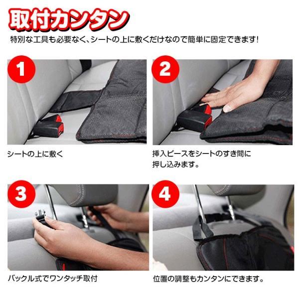 クッションカーシート ISOFIX対応 保護・ズレ防止マット 収納ポケット付き チャイルドシートマット 保護マット カーシートカバー|f-innovation|03