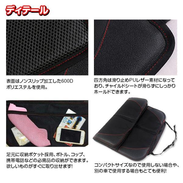 クッションカーシート ISOFIX対応 保護・ズレ防止マット 収納ポケット付き チャイルドシートマット 保護マット カーシートカバー|f-innovation|04