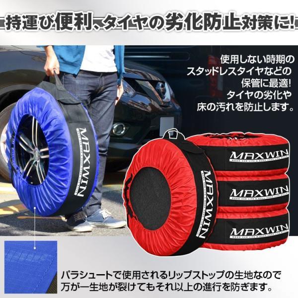 タイヤカバー タイヤバッグ 4枚セット 直径56〜76cmまで対応 厚さ25.5cmまで ホイールフェルト 収納 保護パッド RV SUV 軽自動車 スタットレスタイヤ交換|f-innovation|02