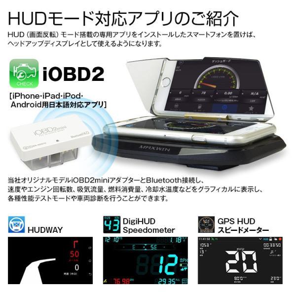 定形外送料無料 HUD ブラケット ヘッドアップディスプレイ 車載ホルダー 反射板 iPhone Android スマートフォン オンダッシュ|f-innovation|03
