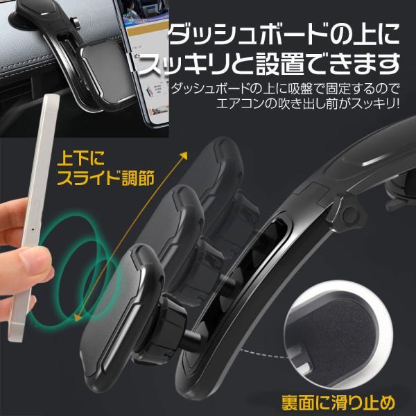 定形外送料無料 車載ホルダー スマホホルダー マグネット 車載ホルダー  iPhone アンドロイド スマホスタンド 3.5 7インチまで対応|f-innovation|02