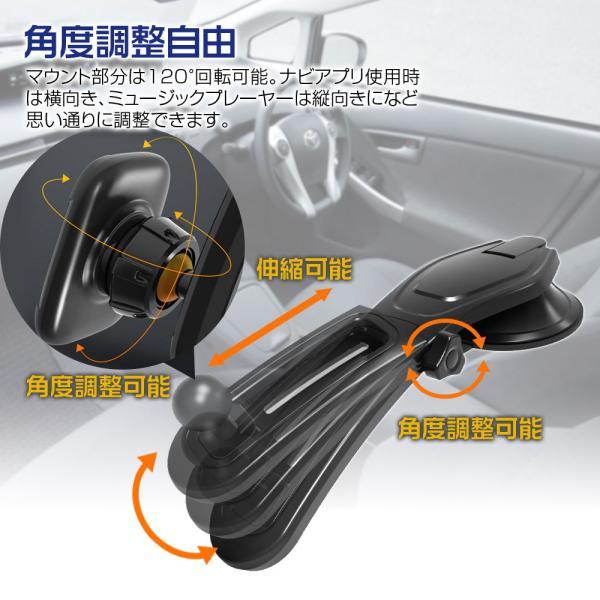 定形外送料無料 車載ホルダー スマホホルダー マグネット 車載ホルダー  iPhone アンドロイド スマホスタンド 3.5 7インチまで対応|f-innovation|04