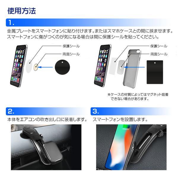 定形外送料無料 車載ホルダー スマホホルダー マグネット 車載ホルダー  iPhone アンドロイド スマホスタンド 3.5 7インチまで対応|f-innovation|06