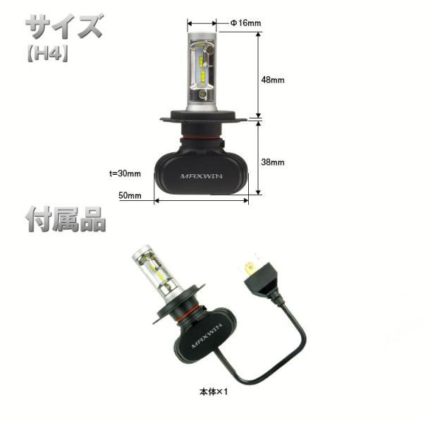 定形外送料無料 LEDヘッドライト バイク用 ワンピース 一体型 車検基準設計 LED CSPチップ H4 Hi/Lo 4000Lm 12V リード BMW CBR TDR TZR VOX XJR マジェスティ|f-innovation|07