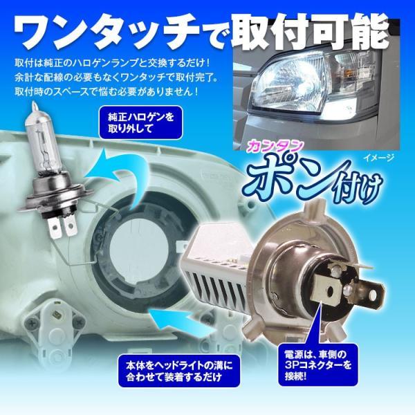 定形外送料無料 LEDヘッドライト LEDヘッドランプ 小型車 軽トラック 2個 H4 Hi Lo 6500K ファンレス ポン付け 小型|f-innovation|03