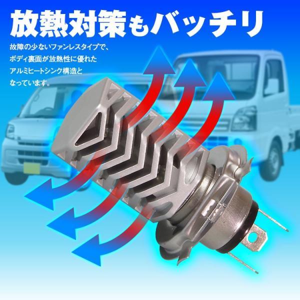 定形外送料無料 LEDヘッドライト LEDヘッドランプ 小型車 軽トラック 2個 H4 Hi Lo 6500K ファンレス ポン付け 小型|f-innovation|05