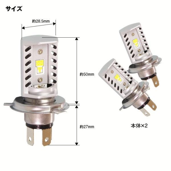 定形外送料無料 LEDヘッドライト LEDヘッドランプ 小型車 軽トラック 2個 H4 Hi Lo 6500K ファンレス ポン付け 小型|f-innovation|06