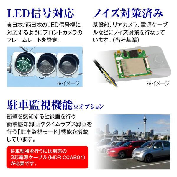 デジタルームミラー デジタルインナーミラー ルームミラー ドライブレコーダー 9.88インチ 前後同時録画 2カメラ 前後 駐車監視 フルHD|f-innovation|12