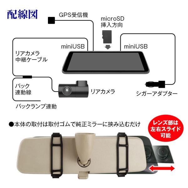 デジタルームミラー デジタルインナーミラー ルームミラー ドライブレコーダー 9.88インチ 前後同時録画 2カメラ 前後 駐車監視 フルHD|f-innovation|14
