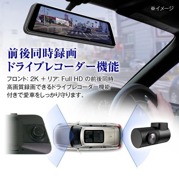 デジタルームミラー デジタルインナーミラー ルームミラー ドライブレコーダー 9.88インチ 前後同時録画 2カメラ 前後 駐車監視 フルHD|f-innovation|04