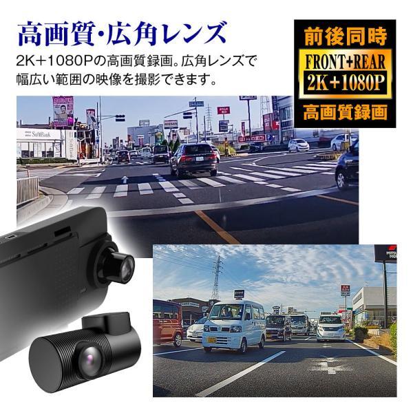 デジタルームミラー デジタルインナーミラー ルームミラー ドライブレコーダー 9.88インチ 前後同時録画 2カメラ 前後 駐車監視 フルHD|f-innovation|05