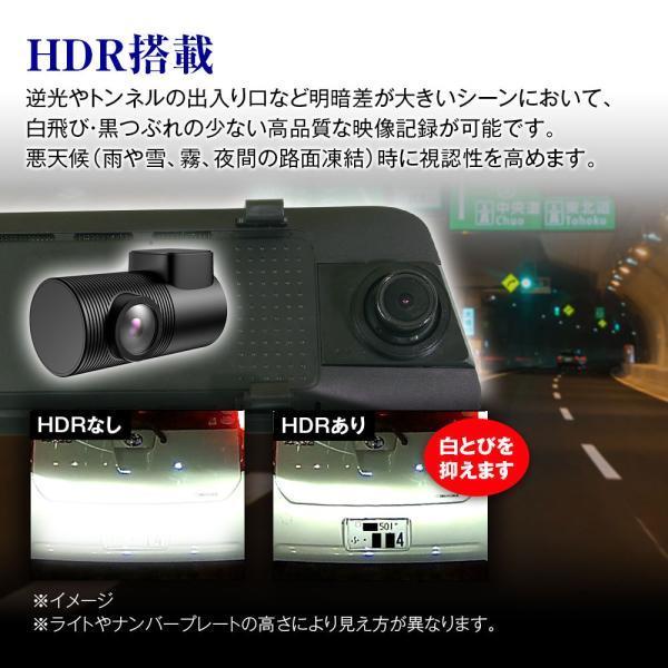 デジタルームミラー デジタルインナーミラー ルームミラー ドライブレコーダー 9.88インチ 前後同時録画 2カメラ 前後 駐車監視 フルHD|f-innovation|07