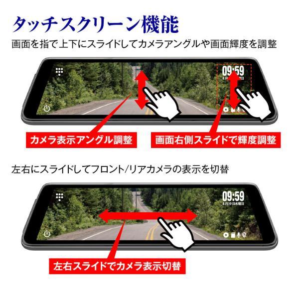 デジタルームミラー デジタルインナーミラー ルームミラー ドライブレコーダー 9.88インチ 前後同時録画 2カメラ 前後 駐車監視 フルHD|f-innovation|08
