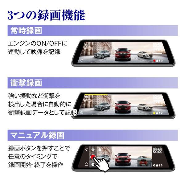 デジタルームミラー デジタルインナーミラー ルームミラー ドライブレコーダー 9.88インチ 前後同時録画 2カメラ 前後 駐車監視 フルHD|f-innovation|09