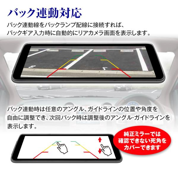 デジタルームミラー デジタルインナーミラー ルームミラー ドライブレコーダー 9.88インチ 前後同時録画 2カメラ 前後 駐車監視 フルHD|f-innovation|10
